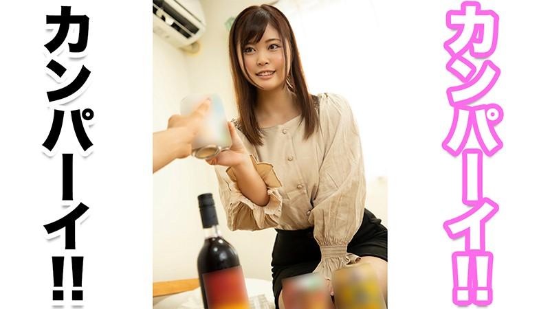 酒の力で見た目が地味でおとなしい女性を豹変させたら後は簡単にヤれる?説1