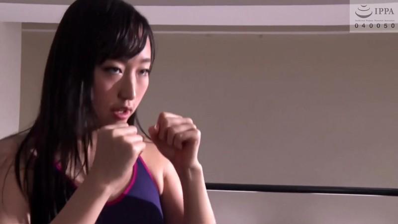 悶絶総合格闘技&キックボクシング 悠月アイシャvs小川ひまり 画像1