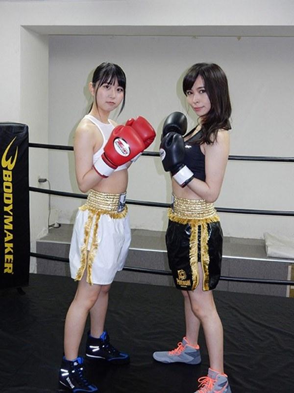 悶絶ボクシング001 真木今日子vs浅倉真凛