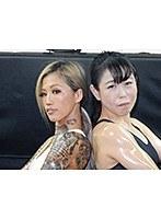悶絶キックボクシング004 神崎まゆみvs鮫島るい ダウンロード