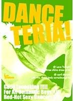 DANCE TERIA! ダウンロード