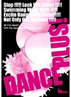 DANCE PLUS! ダウンロード