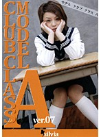 MODEL CLUB CLASS A ver.07 ダウンロード