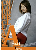 MODEL CLUB CLASS A ver.11 ダウンロード