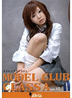 MODEL CLUB CLASS A ver.15 ダウンロード