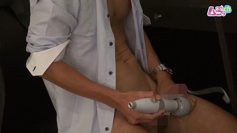 オトコノコのオナニー たけひろさん32歳3