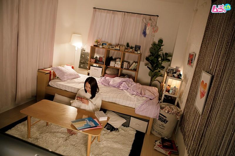 I fell in love 〜10年越しの、愛してる〜 キャプチャー画像 1枚目