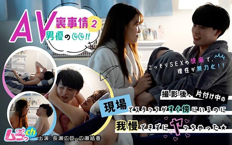 AV女優広瀬結香が「週刊現代」で悩ましいエロボディを披露!ハリウッド映画「ダーク」の娼婦役でも有名!