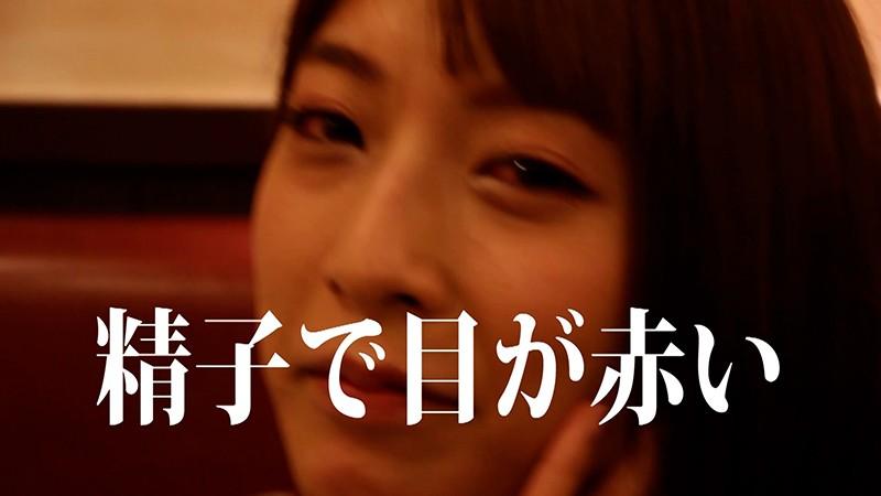 AV女優飯-HYPER HARD PORN GOURMET REPORT- 阿部乃みく 画像15