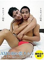ASIAN ボーイズ・ラブ PART-2 ダウンロード