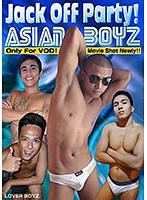 Jack Off Party!ASIAN BOYZ PART-1(センズリ) ダウンロード
