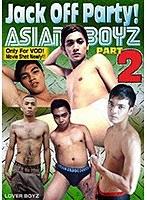 Jack Off Party!ASIAN BOYZ PART-2(センズリ) ダウンロード