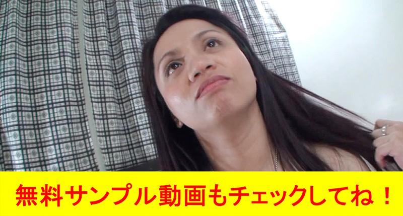 アジアン若妻 ベラ&ブレス6