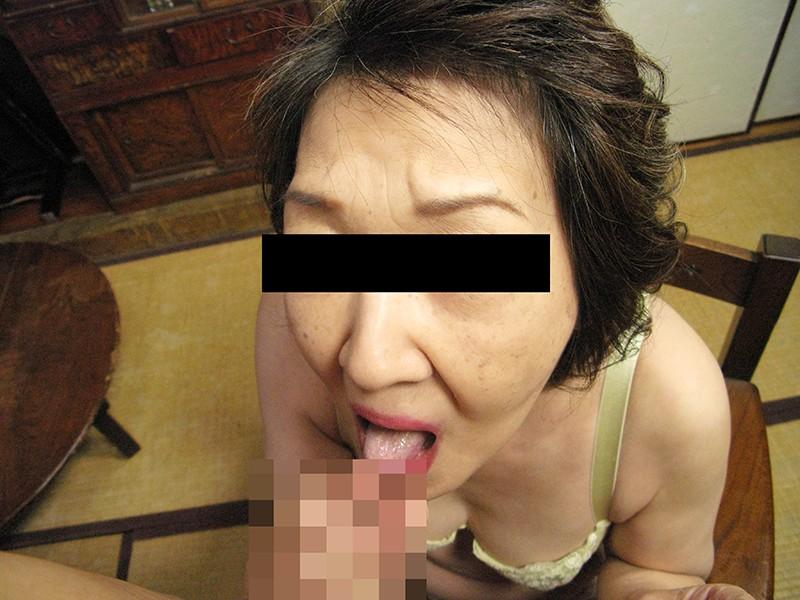 おばさんが舐めてあげる…高齢熟女の尺八20人のフェラ顔 2