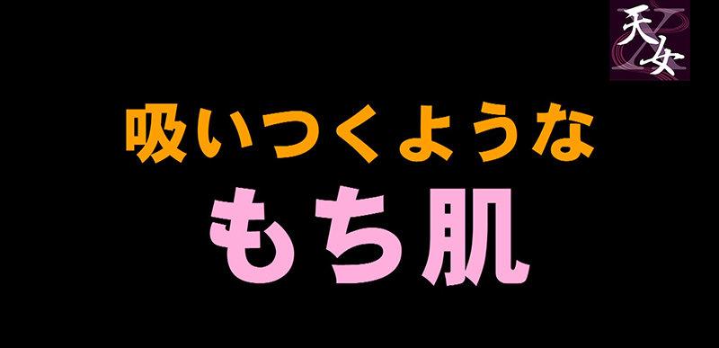 姥桜(うばざくら) 五十路のオバさんがオンナに変わる瞬間 キャプチャー画像 10枚目
