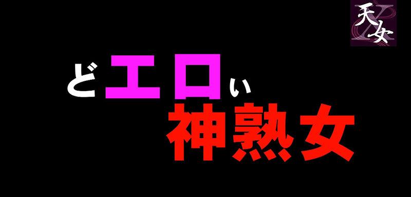 姥桜(うばざくら) 五十路のオバさんがオンナに変わる瞬間 キャプチャー画像 14枚目