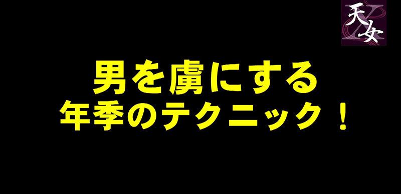姥桜(うばざくら) 五十路のオバさんがオンナに変わる瞬間 キャプチャー画像 16枚目