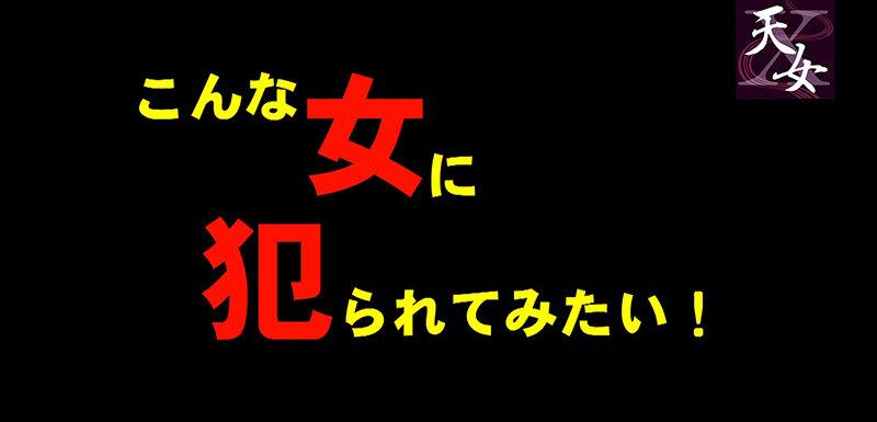 姥桜(うばざくら) 五十路のオバさんがオンナに変わる瞬間 キャプチャー画像 18枚目
