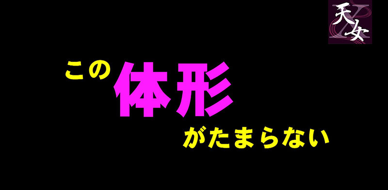 姥桜(うばざくら) 五十路のオバさんがオンナに変わる瞬間 キャプチャー画像 2枚目
