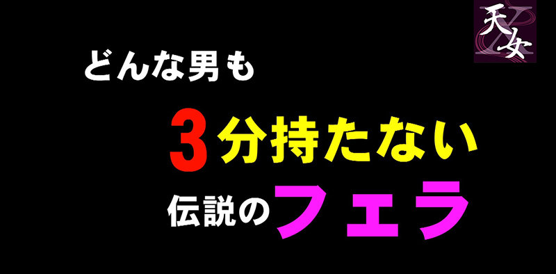 姥桜(うばざくら) 五十路のオバさんがオンナに変わる瞬間 キャプチャー画像 6枚目
