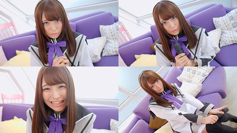 【4K】コスプレ×カトウモモカ 加藤ももか キャプチャー画像 6枚目