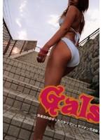 Gals 〜快楽依存症ギャルのヤリマン×ヤリチン交遊録〜 ダウンロード