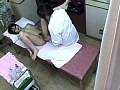 都内某所・有名女性クリニック 淫乱レズ女医の淫行記録 画像13