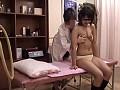 都内某所・有名女性クリニック 淫乱レズ女医の淫行記録 画像27