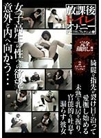 放課後トイレオナニー プレミアムコレクション (13) ダウンロード