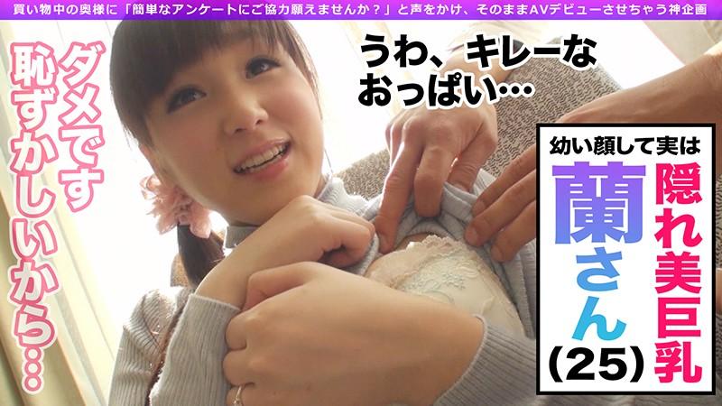 ガチ素人の美人妻が買い物途中にAVデビュー!!9