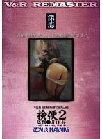 No.03 検便 2 ダウンロード