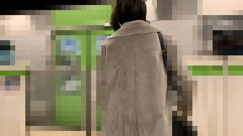 実録 電車痴漢映像 #002 弘崎ゆみな 画像3