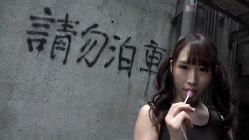 斉藤愛 「愛のメッセージ」 サンプル画像 1