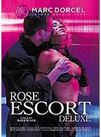 【Marc Dorcel】高級エスコートガールと変態紳士#1 ダウンロード