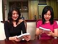 色ぼけ義父母 性春コラボsample22