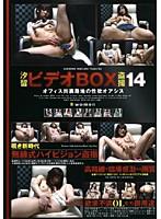 汐留 ビデオBOXオナニー盗撮 14