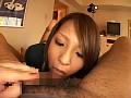 (h_166yrg001)[YRG-001] YOKOHAMA REAL GAL'S Mission 01 ダウンロード 20
