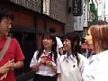 女子校生が素人男を連れ込み即尺即SEX!!3