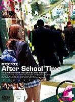夜光女子校生 After School Time