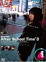 夜光女子校生 After School Time #3 ダウンロード