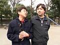 (h_167alx222)[ALX-222] 渋谷系マンバ狩り ダウンロード 1