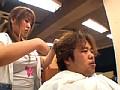 (h_168jml025)[JML-025] エロボディー美容師 ダウンロード 16