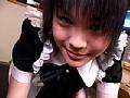 (h_168jml111)[JML-111] メイドカフェのきれいなお姉さんがしてあげる 星野つぐみ ダウンロード 1