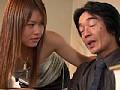 潜乳捜査官 26