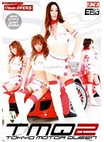 東京モータークイーン 2 ダウンロード