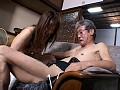 (h_170vnds1025)[VNDS-1025] ラストお爺ちゃん-最後の恋、初めての禁断- ダウンロード 37