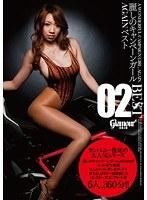麗しのキャンペーンガールAGAINベスト02 ダウンロード