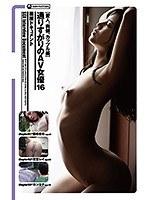通りすがりのAV女優16 愛人、爽健、カップル編 h_172hmnf00062のパッケージ画像
