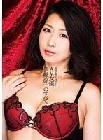 美熟女ドキュメント AV女優 伊織涼子のすべて ダウンロード