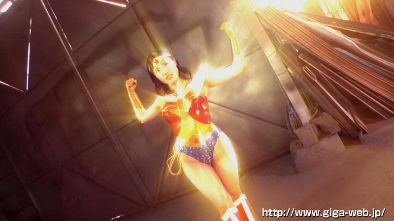 スーパーヒロインドミネーション地獄 鉄腕美女ダイナウーマン 水城りの 無料エロ画像1